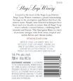 2019 Napa Valley Sauvignon Blanc Back Label, image 3