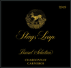 2019 Stags' Leap Barrel Selection Chardonnay Front Label, image 2