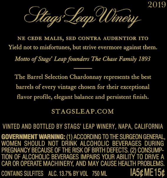 2019 Stags' Leap Barrel Selection Chardonnay Back Label